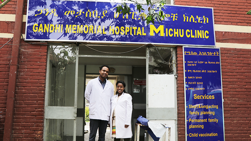 Senait Fisseha, M.D., J.D. at Gandhi Memorial Hospital